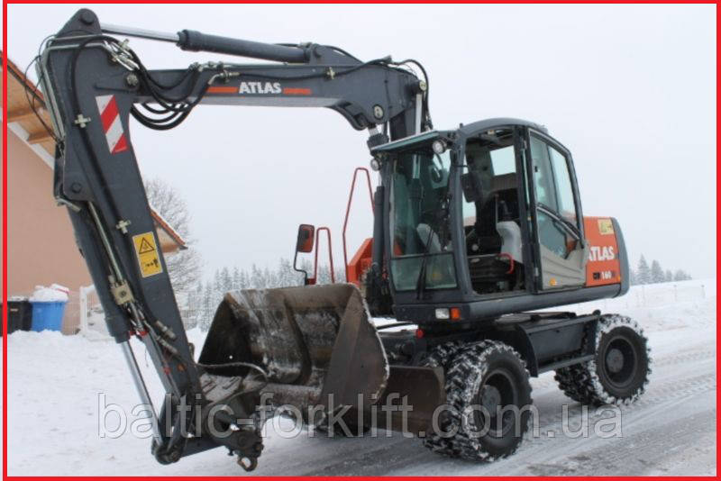 Atlas 160