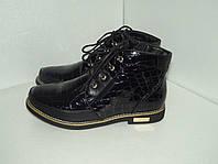 Демисезонные женские ботинки, р. 36 - 40