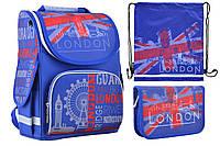 Набор 1 вересня Smart для мальчика рюкзак 554525, пенал 531730, сумка 555260