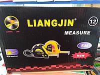 Рулетка 5м LIANGJIN