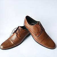 Купить мужскую обувь Pan : кожаные, коричневые, классические туфли