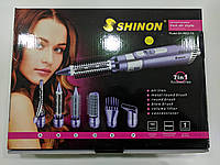 Профессиональный фен-щетка с насадками Shinon SH-9822-7 in 1, фото 1