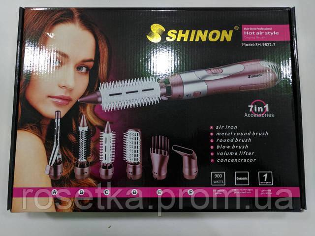 Shinon 9822-7
