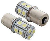 Led лампы габарит BA15S 13Leds 5050SMD, 24 V задний ход ,стоп.