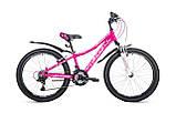 Велосипед Avanti Jasmine V-brake, фото 2