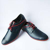 Мужская кожаная обувь интернет магазин Para : кожаные туфли синего цвета фабрики Mario Boshetti
