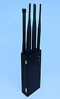 Монстр(pro) -переносная глушилка усиленной мощности Lojack/ Gps/ Glonass / Galileo / Wifi только для навигации