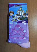 Носки  для девочек Sofia. Размер : 31-34.