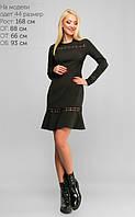 Черное нарядное платье с воланом и вставками крупной сетки