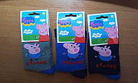 Носки  для девочек PEPPA. Размер : 31-34.