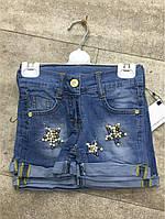 Джинсовые шорты для девочки-подростка 11-14 лет синего цвета вышитые звезды оптом