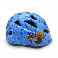 Детский универсальный защитный шлем
