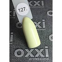Гель-лак OXXI № 127 8мл