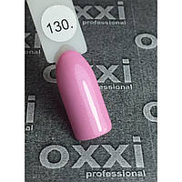 Гель-лак OXXI № 130 8мл