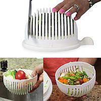 Овощерезка для салатов 3 в 1. Salad Cutter Bowl, Слайсер-душлаг-миска с подставкой