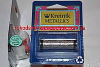 Kreinik BF 001HL (blending filament)
