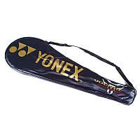 Набор для игры в пляжный бадминтон Yonex 306, фото 1