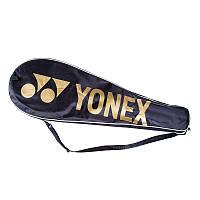 Набор для бадминтона в чехле Yonex Voltric TRI-Voltage Sistem, фото 1