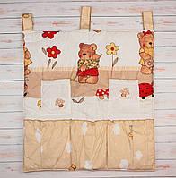 Карман в детскую кроватку для памперсов и бутылочек 70х60 см Мишка садовник бежевый