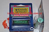 Kreinik BF 008L (blending filament)