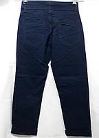 Синие брюки со стрейчем мальчик 116-164 лет