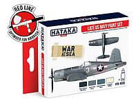 Набор красок HATAKA Late US Navy
