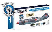 Набор красок HATAKA Late WW2 Soviet Air Force 1943-45