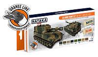 Набор красок Hataka US Army MERDC camouflage 1970-80