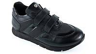 Кроссовки для мальчика Minimen 100002