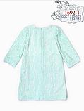 Гипюровое платье для девочки (ментол) ТМ МОНЕ р-р 122,134,140,146,152, фото 3