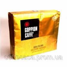 Кофе молотый Goppion Caffe' Qualita Oro 2x 250g.