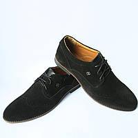 Мужская обувь Харьков : стильные, замшевые туфли черного цвета, с перфорацией