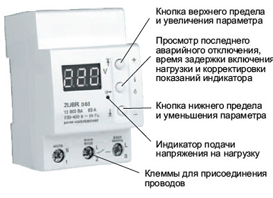 купить реле контроля напряжения zubr d32 запорожье