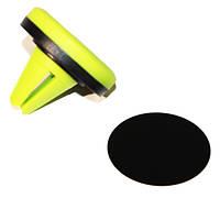 Автодержатель для телефона Golf GF-CH02 Green, крепление дефлектор воздуховода, магнит
