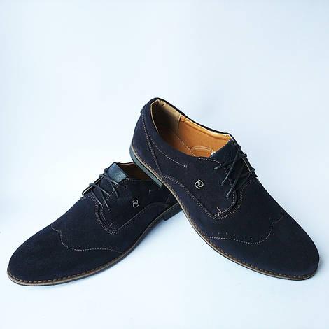 Харьковская кожаная обувь ed-ge : мужские, стильные, замшевые туфли с перфорацией, синего цвета