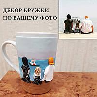 Подарок любимой подруге маме девушке на 8 марта Декор чашки по фото