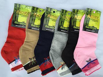 Носки женские 38-42 Люкс, фото 2