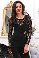 Жіноча кофта з сітки з довгими рукавами 90278/2, фото 1