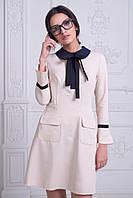 Платье женское офисного  стиля