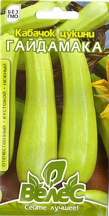 Семена кабачка Гайдамака 3г ТМ ВЕЛЕС, фото 2