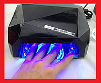 LED Лампа для ногтей маникюра и педикюра Сушилка гибридная УФ LED+CCFL 36W