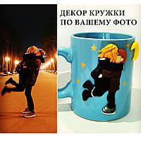 Кружка по Вашему фото и надписью Подарки любимым на 8 марта