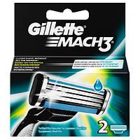 Сменные картриджи для бритья (2шт) (Original) - Gillette Mach3, фото 1