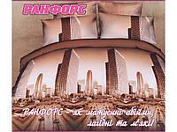 КПБ 1,5 х сп 70*70 Ranforce арт.XHY R1346 ТМБелорусские ткани