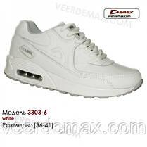 Кроссовки AIR MAX подростковые р-ры 36-41 Veer Demax