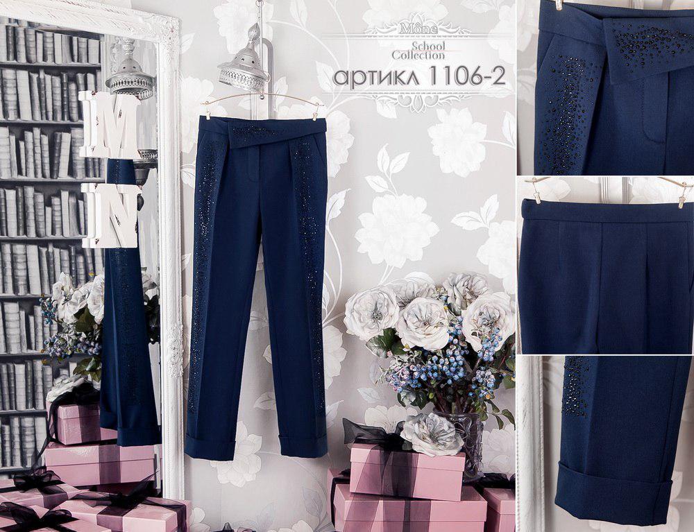 Школьная одежда, Классические школьные брюки тм МОНЕ р-р 134