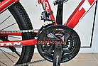 Подростковый велосипед Titan Flash 24 дюйма, фото 9
