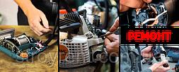 Ремонт электроинструмента и строительного оборудования
