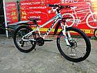 Горный велосипед Titan Flash 26 дюймов, фото 3