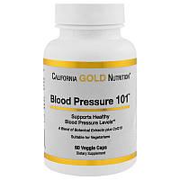Поддержка кровяного давления / Blood Pressure, 60 вег.капсул
